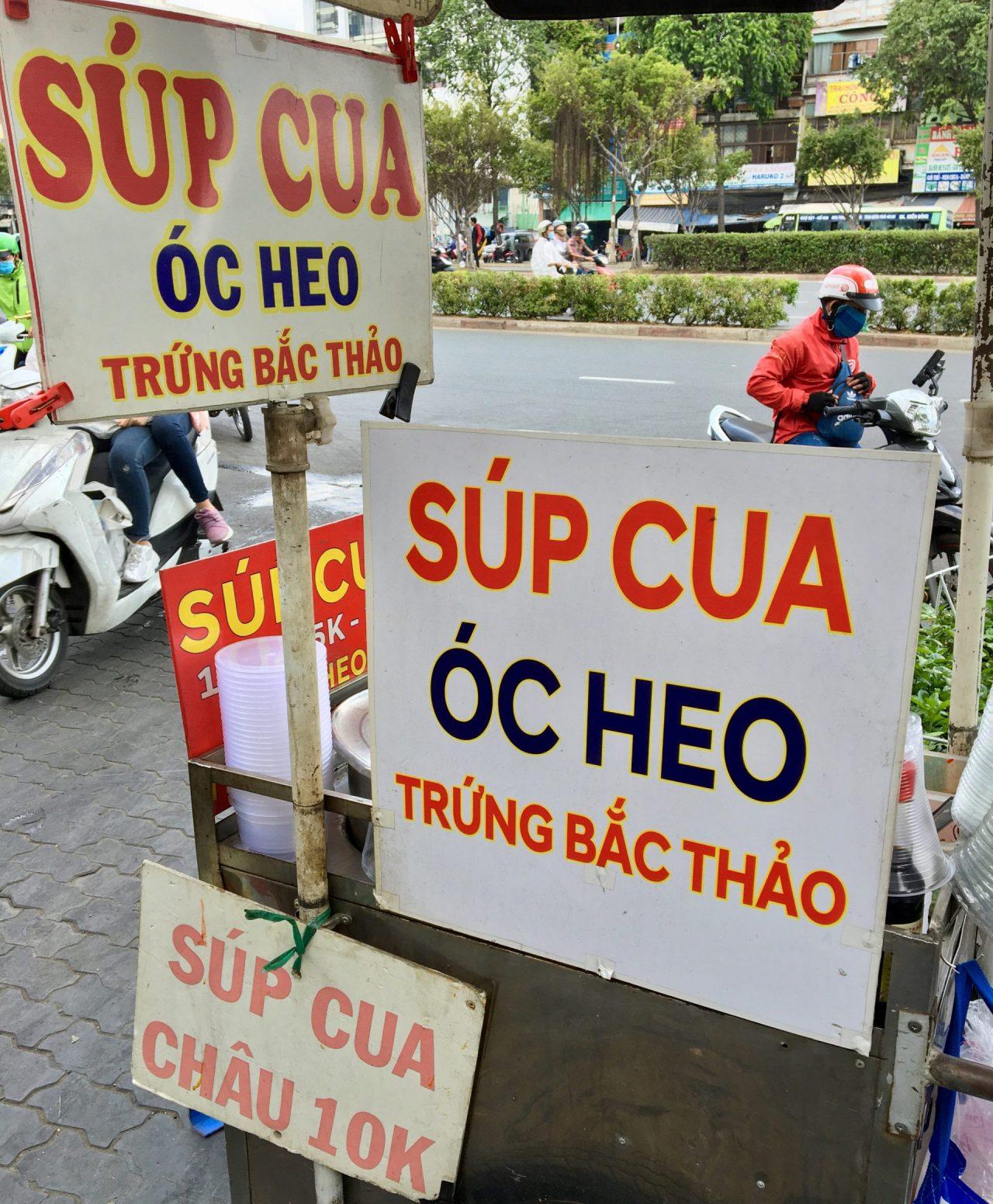 Súp Cua - Crab Meat Soup - Delicious Vietnam