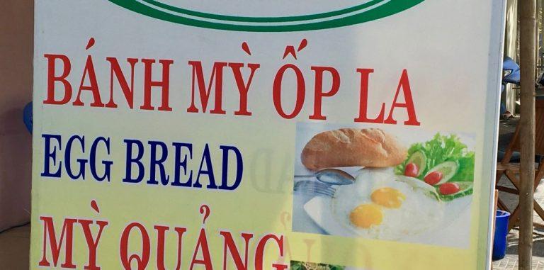 Bánh Mì Ốp La - Vietnamese Egg Sandwich