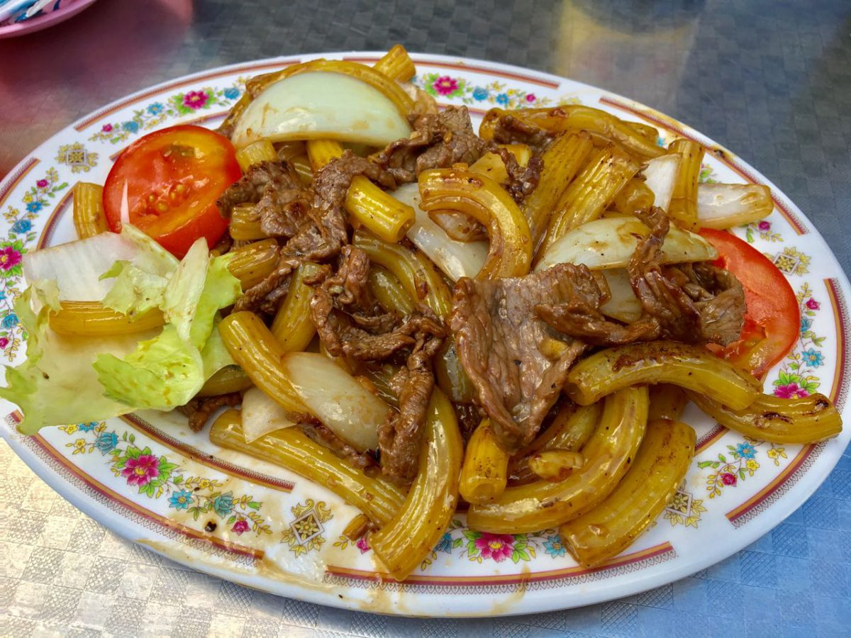 Nui Xào Bò - Vietnamese Style Pasta - Macaroni