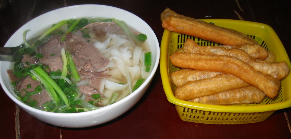 Pho Bo Quay Fried Bread with Noodle Soup